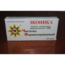 Свечи Эконика чистотел ферментированный