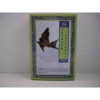 Чайная композиция Летящая ласточка 50 г