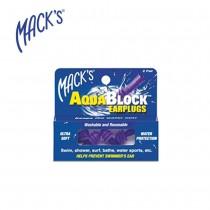 Беруши AQUABLOCK мягкие фиолетовые #12 №2 (защита от воды)