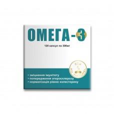 Омега-3 капсулы 300 мг №120
