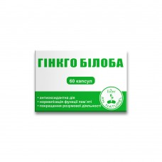 Гинкго билоба ENJEE, капсулы 0,4 г №60