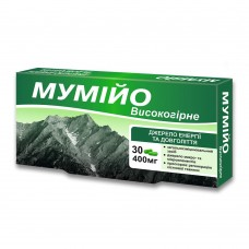 Мумиё высокогорное 400 мг, капсулы № 30