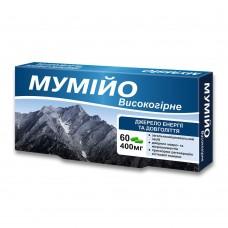 Мумиё высокогорное 400 мг, капсулы № 60