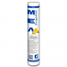 Волшебный мел+микроэлементы ENJEE (Лимон) таблетки №20