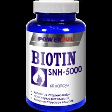 Биотин SNH-500 POWERFUL капсулы 1,0 Г №60 Банка