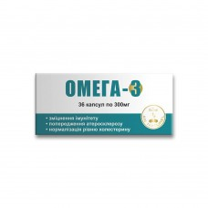 Омега-3 капсулы 300 мг №36