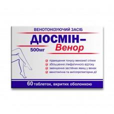Диосмин-Венор, таблетки №60
