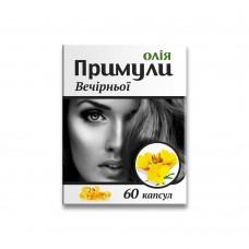 Масло примулы вечерней, капсулы №60