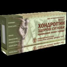 Комплексный препарат для суставов и связок