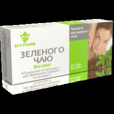 Экстракт зеленого чая #40