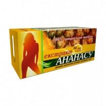 Ананаса экстракт Ananasa ekstrakt