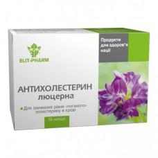 Антихолестерин-Люцерна капс.№50 Препарат для снижения уровня холестерина и сахара в крови