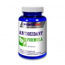 Антиоксидант POWERFUL капсулы 1,0 г №60 Банка (Антиоксидант)