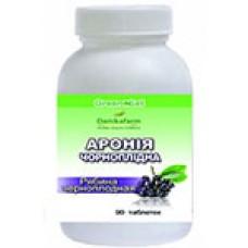 Арония (рябина) черноплодная (Aronia melanocarpa)  (90 таблеток по 0,4г)