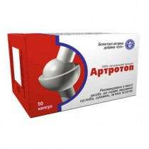 Артротоп Artrotop