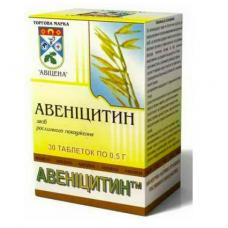Авеницитин Овес молочной спелости Avenitsitin Oves molochnoy spelosti