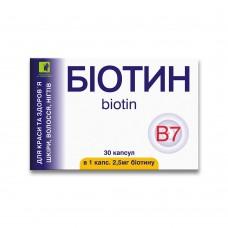 Биотин ENJEE капсулы 2,5 мг №30