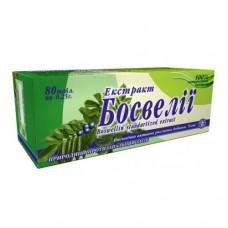 Босвелии экстракт Bosvelii ekstrakt