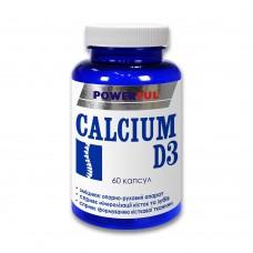 Кальций + Витамин D3 POWERFUL капсулы 1,0 г №60 Банка