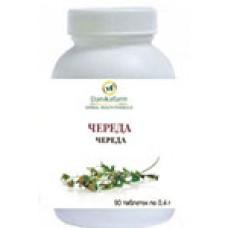 Череда (Золотушная трава), (Bidens tripartita) (90 таблеток по 0,4г)