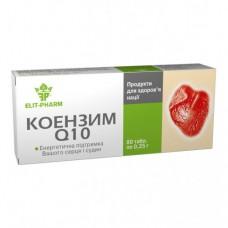 Коэнзим Q10 #80 БАД (ДД) кардиопротектор
