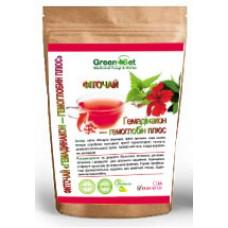 Фиточай Гемадинакон — гемоглобин+иммунитет»  (20 ф/пакетов)