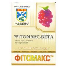 Фитомакс - Бета на основе экстракта красных сортов винограда Fitomaks - Beta na osnove ekstrakta krasnyih sortov vinograda