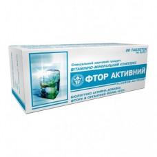 Витаминно-минеральный комплекс для крепких костей и зубов