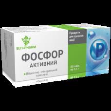 Фосфор активный Fosfor aktivnyiy