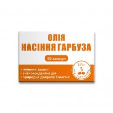 Масло семян тыквы ENJEE, капсулы №50