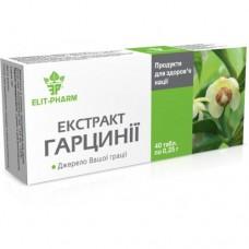 Экстракт гарцинии #40 ДД для ускорения обмена веществ
