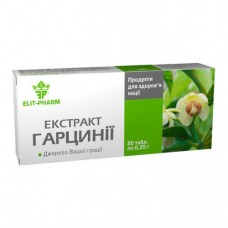 Экстракт гарцинии #80 ДД для ускорения обмена веществ