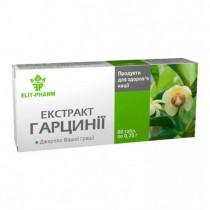 Гарцинии экстракт Gartsinii ekstrakt