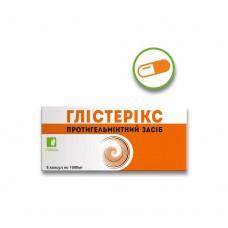 Глистерикс капсулы1,0 г (Противогельминтное средство) №8