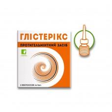 Глистерикс свечи жидкие(Противогельминтное средство) 9 мл, №6