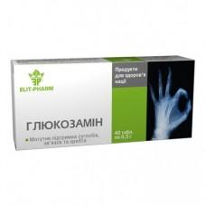 Глюкозамин табл.№40 Препарат для суставов