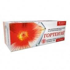 Гортензии экстракт Hydrangeas are an extract