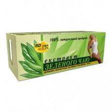 Экстракт зеленого чая #80