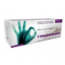 Глюкозамин табл.№80 Препарат для суставов