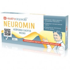 Нейромин-энергия мозга №30