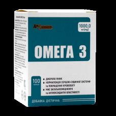Омега 3 AN NATUREL (1000,0 мг(mg) Омеги 3) добавка диетическая, капсулы № 100