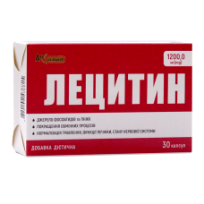 Лецитин AN NATUREL (1200,0 мг(mg) лецитина соевого) добавка диетическая, капсулы № 30