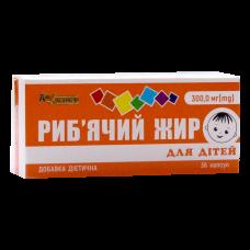 Рыбий жир для детей AN NATUREL (300.0 мг рыбьего жира), добавка диетическая, капсулы №36