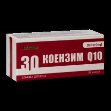 Коэнзим Q10 AN NATUREL (30.0 мг коэнзима Q10) добавка диетическая, капсулы №36