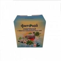 NanoLine Фито-чай слабительный с эффектом нормализации веса