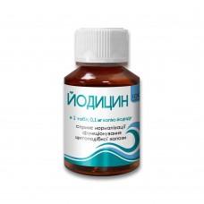 Йодицин таблетки , №100