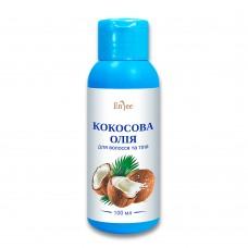 Кокосовое масло натуральное для волос и тела