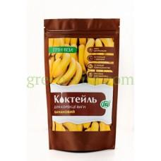 Коктейль протеиновый Банановый