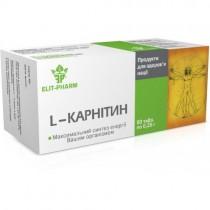 Аминокислота L-карнитин №80. Для превращения жира в энергию