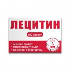 Лецитин капс №100